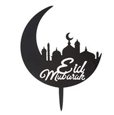 Eid Mubarak logo 2019 to update Facebook, WhatsApp, Twitter Status - Info57.com Eid Mubarak Logo, Mubarak Ramadan, Happy Eid Mubarak, Eid Mubarak Greetings, Acrylic Cake Topper, Eid Al Fitr, Facebook Profile Picture, How To Make Cake, Cake Toppers