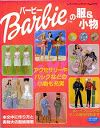 barbie12 - titia1438 - Picasa Web Albums