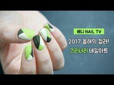 How To: Easy Dry Marble Nail Art - Pantone 2017 Greenery    Marine Loves Polish - YouTube