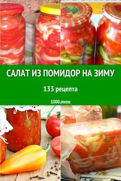 Low Carb Recipes, Cooking Recipes, Queens Food, Preserves, Pickles, Spicy, Menu, Tasty, Canning