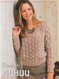 Бежевый ажурный пуловер спицами. Пуловер спицами нежным узором | Домоводство для всей семьи