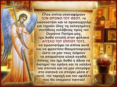 Angels Among Us, Christian Faith, Prayers, Religion, God, Quotes, Instagram, Dios, Quotations
