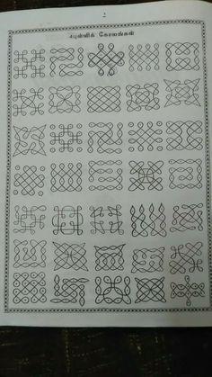 Easy Rangoli Designs Diwali, Simple Rangoli Designs Images, Rangoli Designs Flower, Free Hand Rangoli Design, Rangoli Border Designs, Small Rangoli Design, Rangoli Designs With Dots, Rangoli With Dots, Beautiful Rangoli Designs