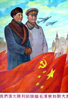Title: Mao Zedong and Joseph Stalin. Date: 1951 Location: China Information: Mao Zedong and Joseph Stalin shown in a propaganda picture depicting both as hero's and saviors. Source: Cult of Mao: Sommer, Deborah. Chinese Propaganda Posters, Chinese Posters, Propaganda Art, Political Posters, Communist Propaganda, Joseph Stalin, Arte Robot, Socialist Realism, Soviet Art