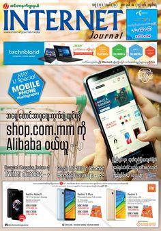 73 Best Myanmar internet Journal images in 2018 | Journal