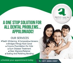 No matter what kind of oral and dental disease you are suffering from, you will always get the best solution at one place- Appoloniadc! Visit- www.appoloniadc.com