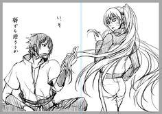 「サスナルコ イラストログ01」/「からすまい」の漫画 [pixiv]. Sasuke x Naruko