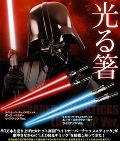 Lightsaber Chopsticks That LIGHT UP - wow.....just wow & I thought the lightsaber toothbrush was cool! (it lights up too)