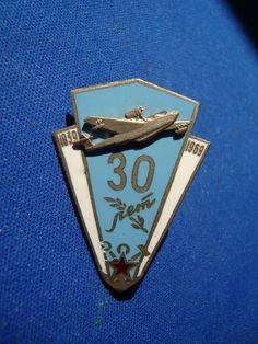 "Russian Soviet Medal PIN Badge ""30 Years of Air Fleet 1939-1969 ""  | eBay"