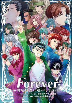 jin from yu yu hakusho   Tags: Anime, Pixiv Id 765759, Yu Yu Hakusho, Botan, Yukimura Keiko ...