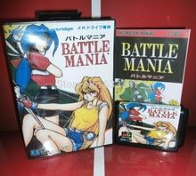 Like and Share if you want this  Sega games card - Battle Mania with box and manual for Sega MegaDrive Video Game Console 16 bit MD card     Tag a friend who would love this!     FREE Shipping Worldwide     #ElectronicsStore     Buy one here---> http://www.alielectronicsstore.com/products/sega-games-card-battle-mania-with-box-and-manual-for-sega-megadrive-video-game-console-16-bit-md-card/