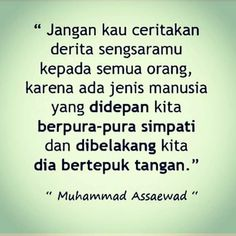 Muslim Quotes, Islamic Quotes, All Quotes, Qoutes, Cool Words, Cards Against Humanity, Math, Funny, Quotations
