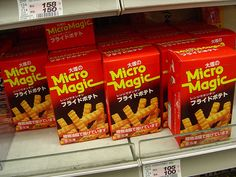 Micro Magic French Fries. Loved these as a kid. I wish they still had them.