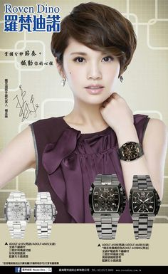 Rainie Yang for Roven Dino Cr: Roven Dino facebook page