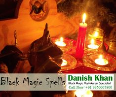 World Famous Black Magic Specialist for Black Magic Spells,Love Spells,Witchcraft Spells etc.Get Rid off all problems by Black Magic. Black Magic In Islam, Black Magic Spells, Voodoo Magic, Voodoo Spells, Marriage Problems, White Magic, Strong Love, Serious Relationship, Spiritual Path