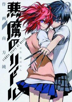 Akuma no Riddle Vol. 2: Riddle Story of Devil (Manga)