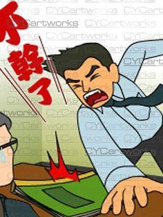 CYCartworks Portfolio 055 - created by Comic Yalcin Chen (陳右錚) -