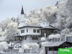 Balchik in winter Beautiful Places To Visit, Wonderful Places, Beautiful World, Bulgaria Food, Orient House, Black Sea, Travel And Leisure, Eastern Europe, Landscape Paintings