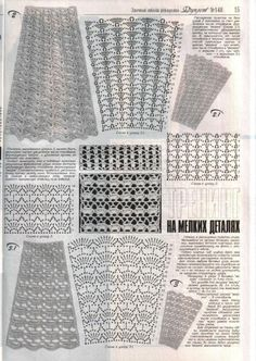 View album on Yandex. Crochet Skirt Pattern, Crochet Skirts, Crochet Diagram, Crochet Clothes, Crotchet Stitches, Crochet Stitches Patterns, Stitch Patterns, Knitting Patterns, Crochet Beanie