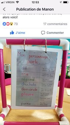 French Teaching Resources, Teaching Writing, Teaching Science, Teaching French Immersion, Daily 5 Centers, Core French, French Education, Mo Willems, French Teacher