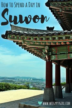Suwon is a charming, historical city on the outskirts of Seoul in South Korea. Famous for its fortress wall and beef galbi, it's the perfect place for weekend daytrippers.