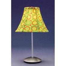 Retro Guacamole Mini Table Lamp