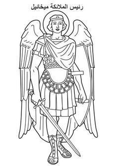 St Michael The Archangel Coloring Pages – Play coloring with us Michael Angel, Archangel Michael, St Michael, Adult Coloring Pages, Coloring Books, Archangel Prayers, Angel Images, Tattoo Flash Art, Saint Michel