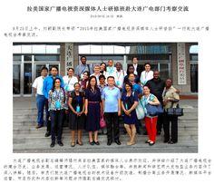 Salí en una nota en China! La versión web en >> http://www.icisarft.cn/zxyw/20150902/t20150902_519751327.html