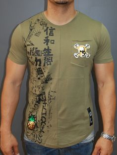 N&R Men Chinese Graffiti T-shirt - Army Green Gents T Shirts, Boys Shirts, Casual Shirts For Men, Tee Shirts, Design Your Own Clothes, R Man, Summer Outfits Men, Casual Wear For Men, Workout Shirts