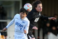 U19 Champions Trophy Japan Auswahl - BV 04 Düsseldorf