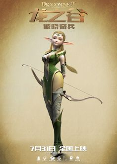 Dragon Nest: Warriors' Dawn Neilwin