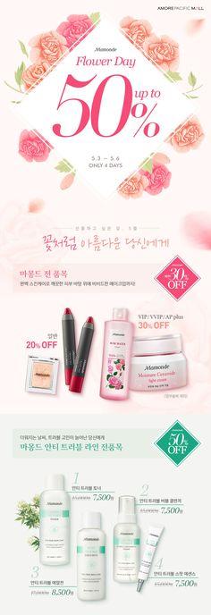 마린에너지 페이셜 이레이저 클렌징 폼 런칭 – 아모레퍼시픽 쇼핑몰