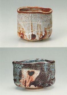 Ceramic Clay, Ceramic Bowls, Stoneware, Pottery Sculpture, Sculpture Clay, Ceramic Sculptures, Japanese Ceramics, Japanese Pottery, Slab Pottery