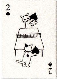 POTTERING CAT