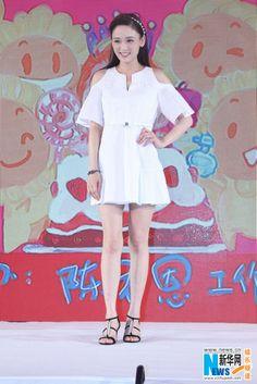 Taiwanese actress and singer Joe Chen