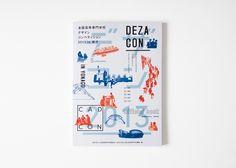 デザコン2013 in 米子 official book | coton design