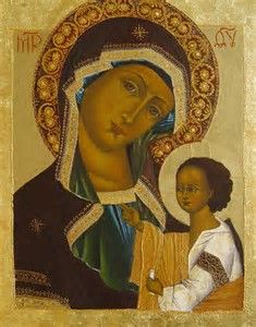 Image result for Orthodox Icons Gallery