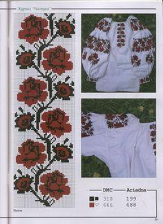 Gallery.ru / Фото #32 - схемы для вышиванок - zhivushaya