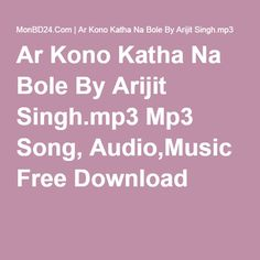 Ar Kono Katha Na Bole By Arijit Singh.mp3 Mp3 Song, Audio,Music Free Download