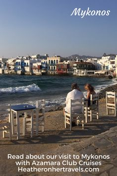 Read about our visit to Mykonos, Greece with @azamaravoyages