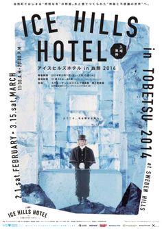札幌近郊の当別町スウェーデンヒルズに、氷と雪でつくられる滞在体験施設「アイス・ヒルズ・ホテル」が2014年2月にオープン。クリエイティブ北海道プロジェクトの一環としてクラークギャラリー+SHIFTでは、3棟の客室のデザインのクリエイティブディレクションを担当、澁谷俊彦、蒲原みどり、藤沢レオ+岡崎宗康の3組のアーティストがそれぞれ客室を手掛け、オリジナルの空間をつくりあげます。 The Ice Hills Hotel which was built with ice and snow can let us experience and stay, in Sweden Hills of Tobetsu, Ishikari near Sapporo will be opened in February, 2014. As part of a Creative Hokkaido project, Clark gallery + SHIFT is in charge of the creative direction of the designs of the three guest…