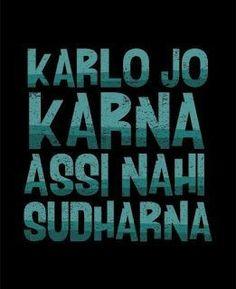 Birthday quotes funny humor feelings ideas for 2019 Funny Quotes In Hindi, Desi Quotes, Funny Attitude Quotes, Sarcastic Quotes, True Quotes, Humor Quotes, Qoutes, Attitude Status, Short Quotes