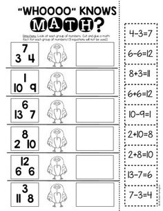 Addition and Subtraction Valentine's Day Math Sheets for First Grade and Kindergarten. Includes 5 different sheets! $