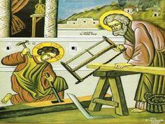 Έλα, Κύριε, να κατοικήσεις και να μείνεις μαζί μας…  Επιθυμούμε και Σε παρακαλούμε, να γίνεις Συ ο κηδεμόνας, ο σύντροφός μας, ο καλός μας σύμβουλος και διδάσκαλος, ο παντοδύναμος προστάτης και βοηθός και ο ιατρός των Orthodox Prayers, Church Icon, Orthodox Icons, Working With Children, Mother Mary, True Words, Jesus Christ, Religion, Christian