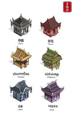 30 Cool Guides With Useful Information. - Wow Gallery Color Script, Arte Alien, Asian Architecture, Historic Architecture, School Architecture, Architecture Details, Landscape Architecture, Paint Cans, Drawing Reference
