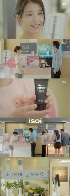 IU'Scarlet Heart: Ryeo' Finale Receives Criticism for Forced Product Placement | Koogle TV