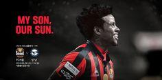 2016 Match Poster vs Sungnam FC onlin ver. #fcseoul #football #soccer #sports #poster #design