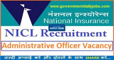 NICL Recruitment 2017 for 205 Administrative Officer (AO) Vacancy