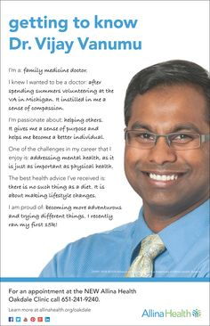Meet Dr. Vijay Vanumu. He is a family medicine doctor who sees patients at Allina Health Oakdale Clinic.