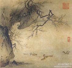 宋 马远 《梅石溪凫图》…